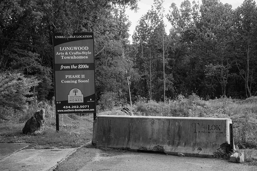 reral estate sign
