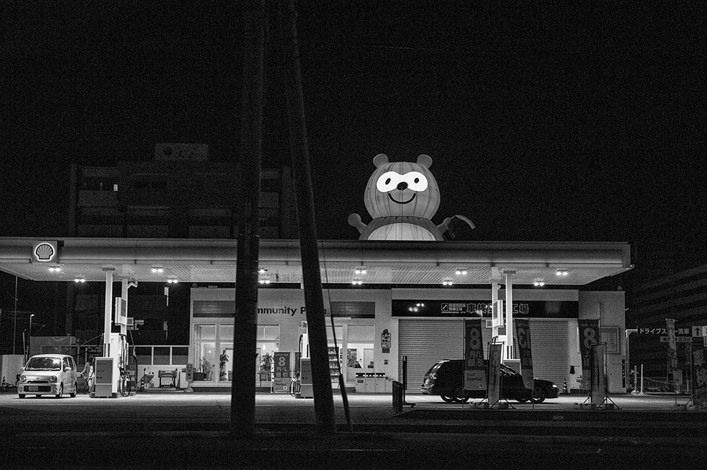 gas station totemic animal
